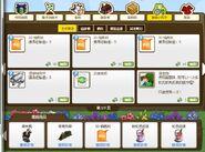China FV farm aides 3