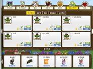 China FV farm aides 7