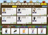 China FV farm clothes 4