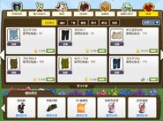 China FV farm clothes 3