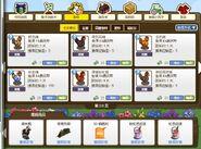 China FV animals 2