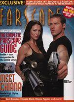 Magazine 12 SE