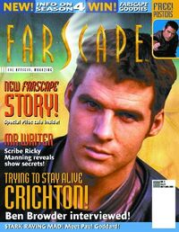 Magazine 5 SE