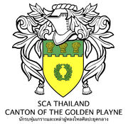 SCA Sign2