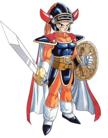 File:Dragon Quest - Decedent of Erdrick.png