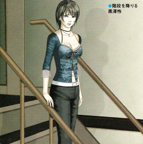 File:Rei default costume art2.jpg