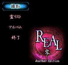 Real Image 6