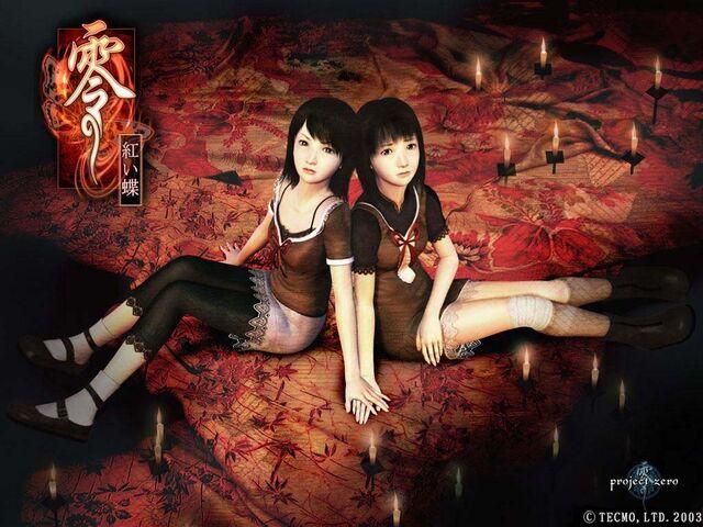 File:FFII promotional8.jpg