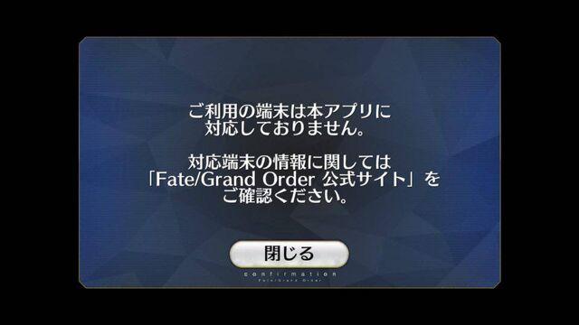 File:Error start.jpg