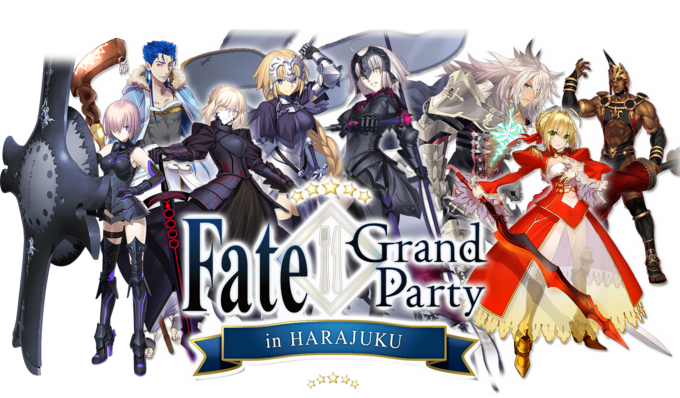 Fate Grand Party key visual
