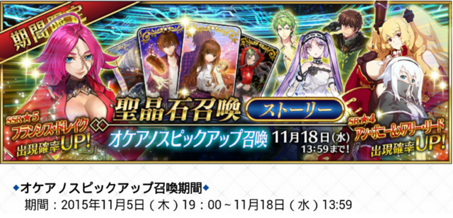 File:Fate event.png