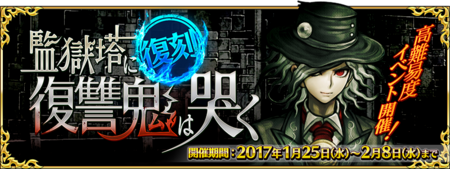 Banner 1011705381
