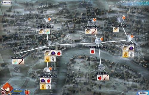 London Ascension Item Map