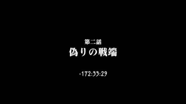 File:Fate Zero Ep 02.jpg
