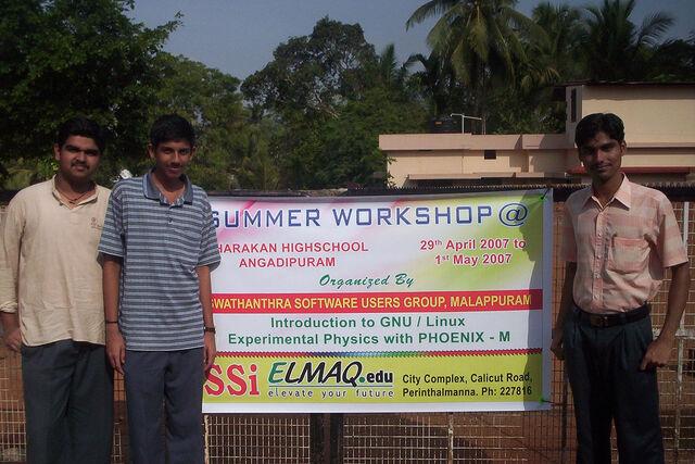 File:Summer camp banner.jpg