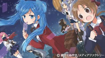 File:Manga preludekagami.jpg
