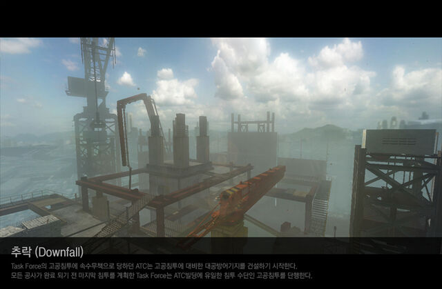 File:One of the Map from F.E.A.R. Origin Online Downfall..jpg
