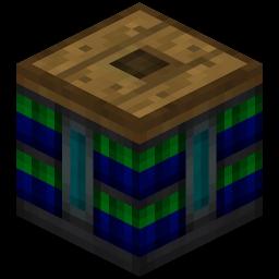 File:Block Battery Box.png