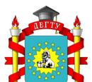 Дальневосточный государственный технический университет