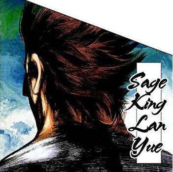 File:Lan Yue.jpg