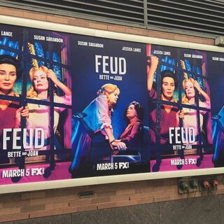 Posters in New York