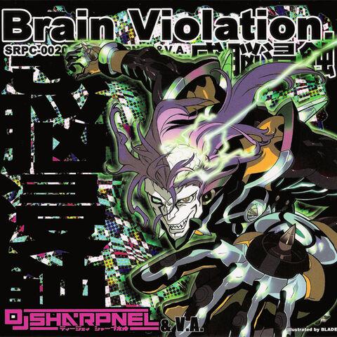 File:Brain Violation.jpg
