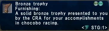 BronzeTrophy