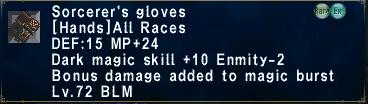 Sorcerer's Gloves