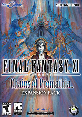 Ffxi cop box art