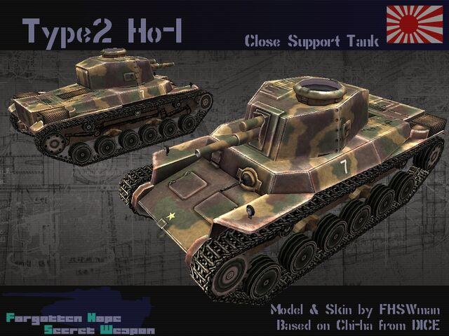 File:Type 2 Ho-I.jpg