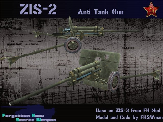 File:ZiS-2.jpg