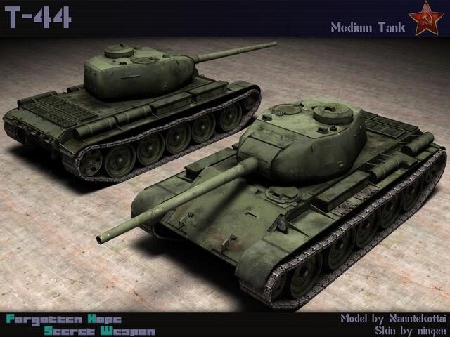 File:T-44.jpg
