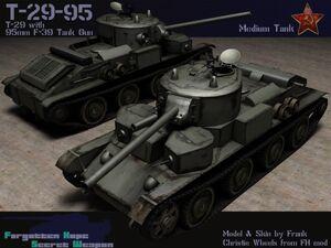 T-2995