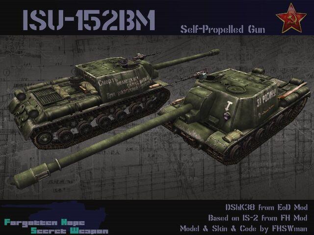 File:ISU-152BM.jpg