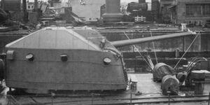 10 cm65 Type 98
