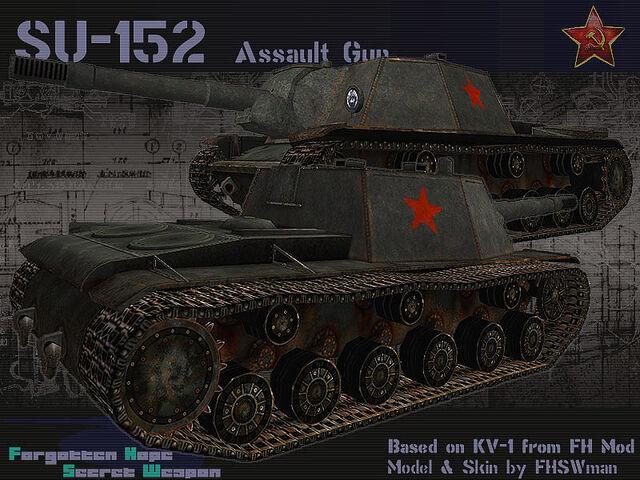 File:Su-152.jpg