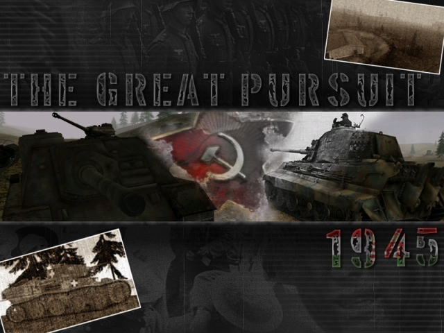 File:The great pursuit.jpg