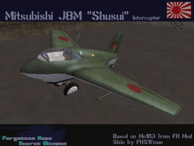 File:Shusui.jpg