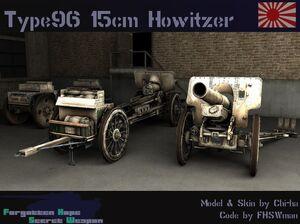 Type 96 15 cm Howitzern