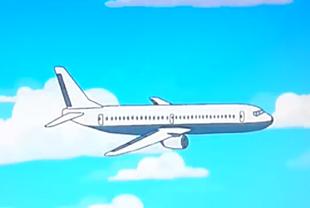 In flights