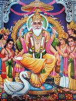 Vishvakarman Hindu Mythology