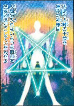 God Digimon