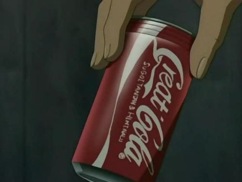 File:Great-Cola.jpg