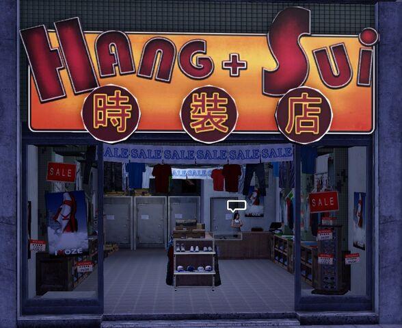 File:Hang Sui.jpg