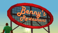 BennysRestaurant