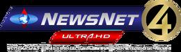 WHSD new logo