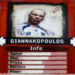 FIFA Street 2 Giannakopoulos