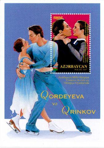 File:Stamp of Azerbaijan 507.jpg