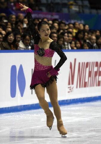 File:Akiko Suzuki NHK Trophy 2008.jpg