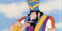 King Bowzar